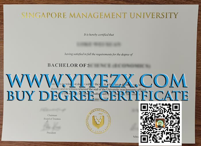 Singapore Management University degree