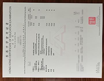 获得香港中學會考证书为工作, Buy fake HKCEE certificate online