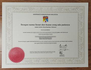 Copy a fake Universiti Kebangsaan Malaysia diploma, 马来西亚国立大学文凭出售