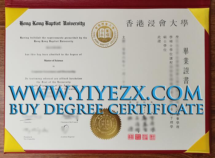 Hong Kong Baptist University (HKBU) diploma
