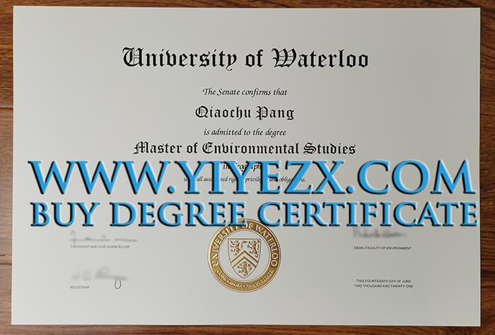 University of Waterloo Master degree