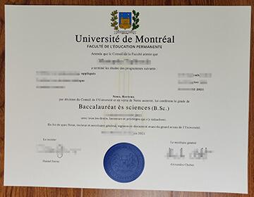 How To Get Université De Montréal Diploma Certificate? 蒙特利尔大学毕业证书出售