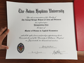 Fake Johns Hopkins University Diploma Certificate, 约翰霍普金斯大学文凭证书出售