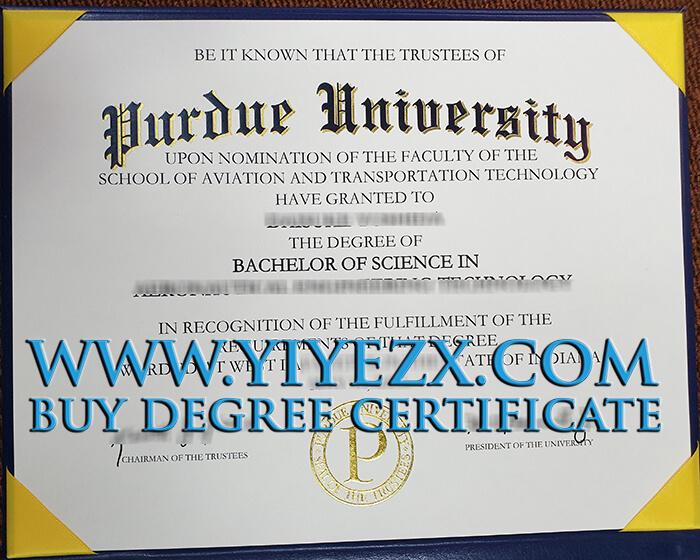 Purdue University diploma, 普渡大学文凭