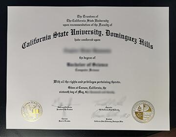购买 CSUDH 文凭需要多少钱?Buy CSUDH diploma online