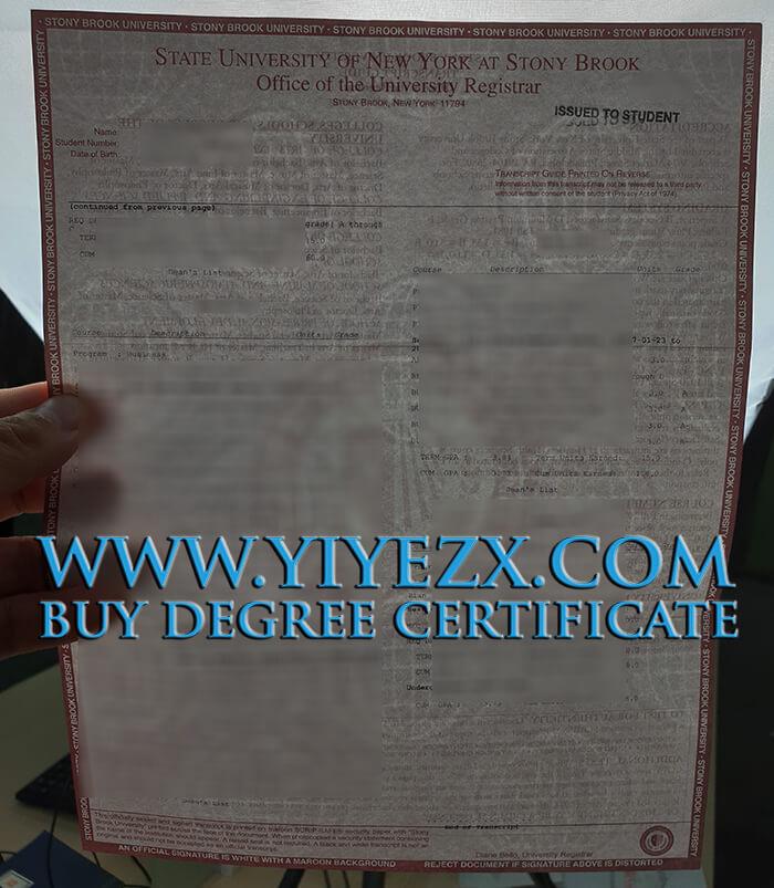 SUNY at Stony Brook transcript online,  纽约州立大学石溪分校文凭成绩单