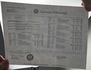 复制匹兹堡大学水印成绩单, How to get a fake University of Pittsburgh transcript