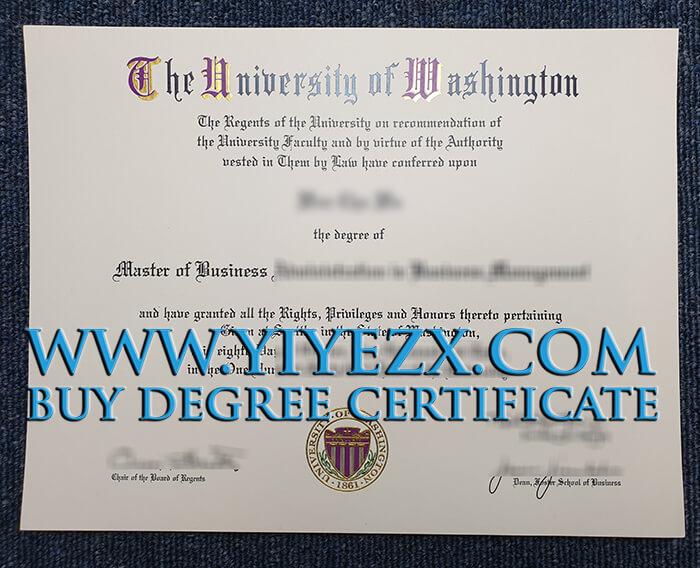 华盛顿大学文凭, University of Washington diploma