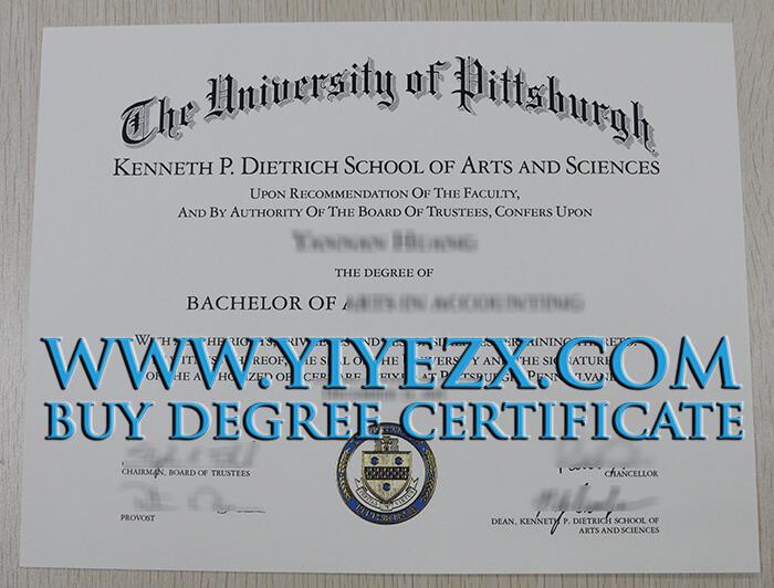 University of Pittsburgh diploma, 匹兹堡大学学位证书办理