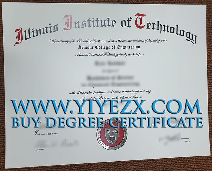 Buy Illinois Tech fake diploma, 快速获得伊利诺伊理工学院(IIT)假学位证书