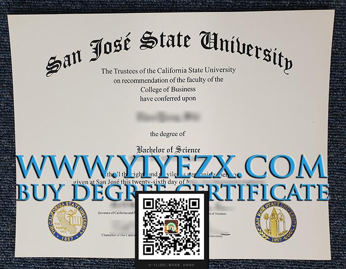 圣荷西州立大学文凭, Order A fake SJSU degree