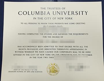 Can I purchase a false Columbia University degree online, 购买哥伦比亚大学学位