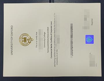 Secrets to make a fake University of Oxford diploma, 制作牛津大学文凭的秘诀