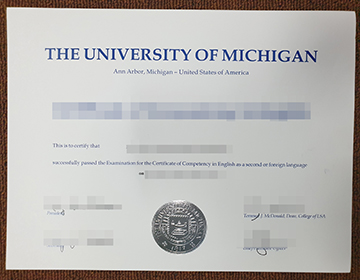 Will you order fake University of Michigan diploma online? 订购假的密歇根大学文凭