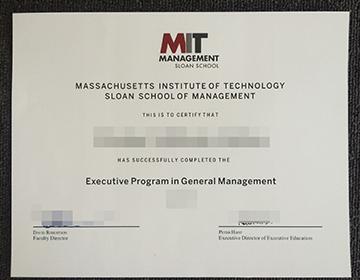Buy a fake MIT Sloan School of Management diploma online, 麻省理工学院斯隆管理学院文凭出售