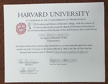 How about to buy a fake Harvard University Diploma? 购买哈佛大学文凭