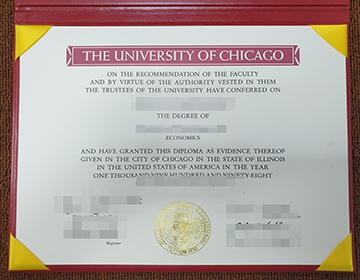 Order a fake University of Chicago diploma, 在线订购芝加哥大学文凭