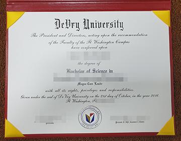 Where can I purchase fake DeVry University diploma, 购买德锐大学文凭