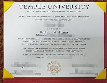 Where can I Buy Fake Temple University Diploma Certificate? 天普大学证书出售