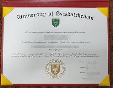 Can I buy University of Saskatchewan degree? 购买萨斯喀彻温大学学位