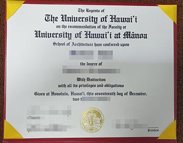 Where to Buy University of Hawaiʻi at Manoa Fake Diploma, Buy fake diploma from US