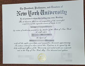 How to get fake New York University diploma,纽约大学文凭出售