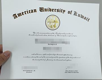 How to purchase a fake American University of Kuwait degree?科威特美国大学学位制作?