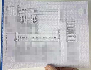 How to get fake Pennsylvania State University Transcript, 宾夕法尼亚州立大学成绩单