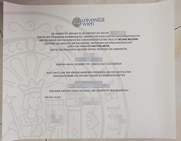 Where Can I purchase a Fake Universität Wien degree? 维也纳大学学位出售