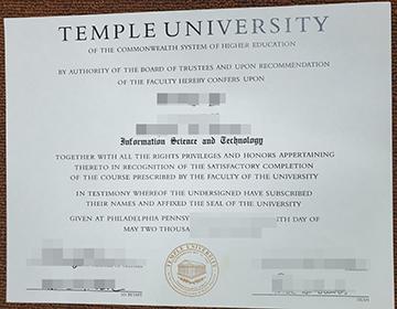 Where can I Buy A Fake Temple University Diploma? 假的天普大学证书出售?