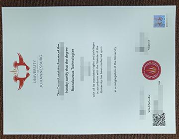 Where to purchase a fake University of Johannesburg certificate? 约翰内斯堡大学证书出售
