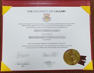 How much to order University of Calgary degree certificate? 订购卡尔加里大学文凭