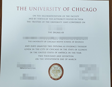 How to Purchase a fake University of Chicago certificate in the US? 购买假的芝加哥大学证书
