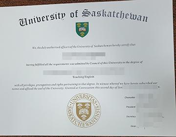 Buy A Fake University of Saskatchewan Diploma,获得假萨斯喀彻温大学文凭