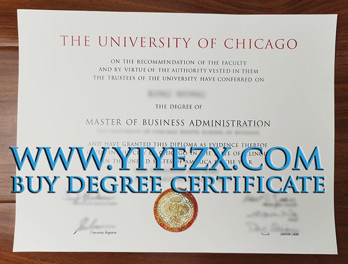 University Of Chicago MBA Diploma, 芝加哥大学文凭