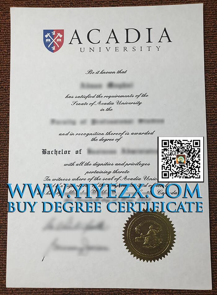 Acadia University diploma, 阿卡迪亚大学学位证书