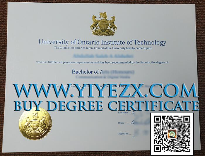 UOIT degree ,安大略理工大学学位证书