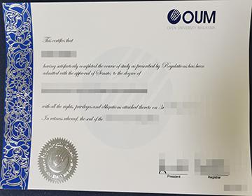 Ways to buy fake Open University Malaysia diploma  购买假马来西亚公开大学文凭