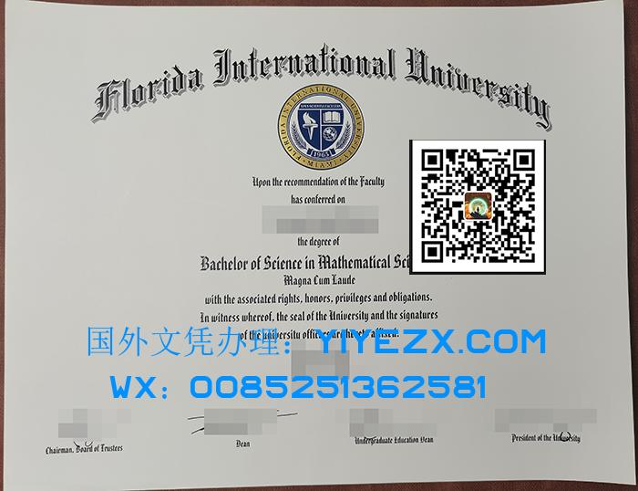 fake Florida International University degree 假的佛罗里达国际大学学位出售