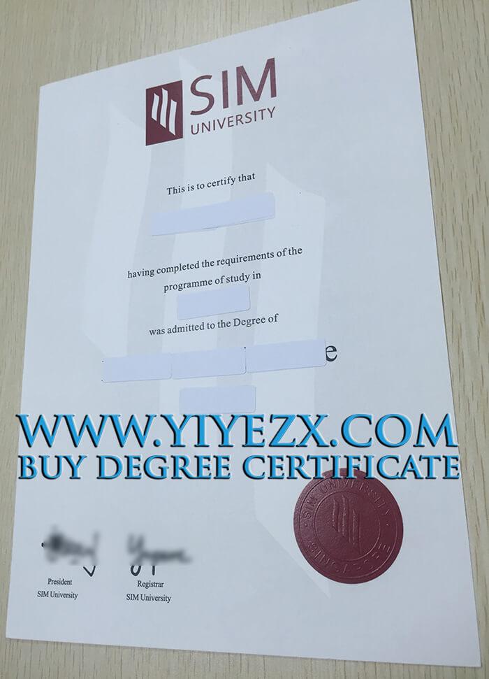 UniSIM diploma, 新加坡管理学院文凭