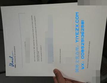 Buy fake Université de Lausanne diploma,购买假洛桑大学文凭