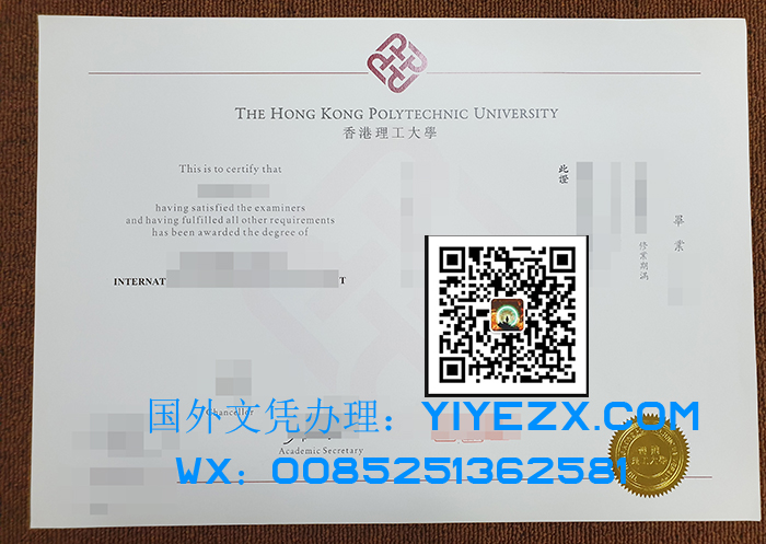 Hong Kong Polytechnic University degree