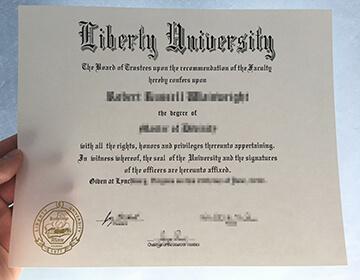 Buy fake Liberty University diploma in USA, 自由大学文凭学位成绩单年出售
