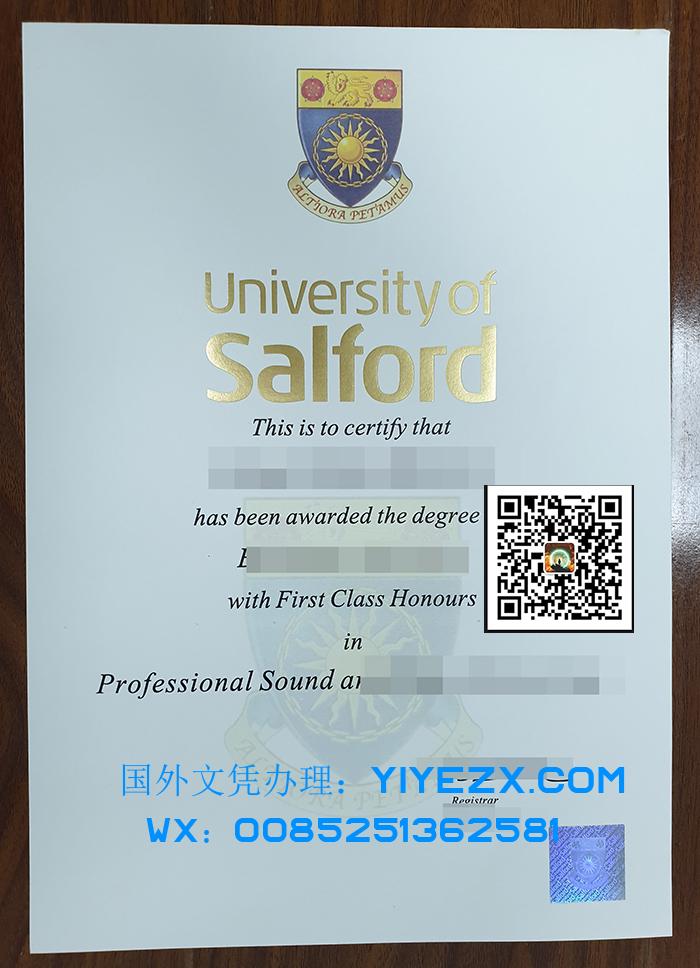 fake University of Salford degree, 购买索尔福德大学文凭