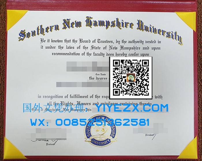 fake SNHU diploma