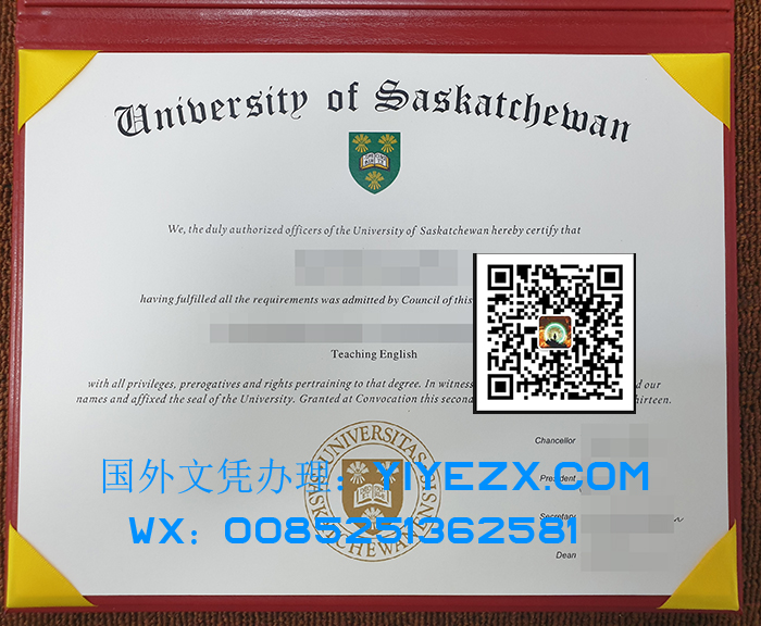 University of Saskatchewan degree, 购买萨斯喀彻温大学学位