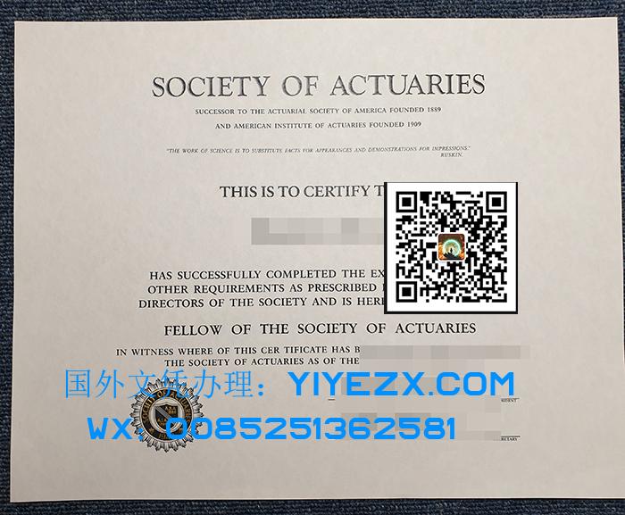 Society of Actuaries certificate, 购买假的精算师协会证书
