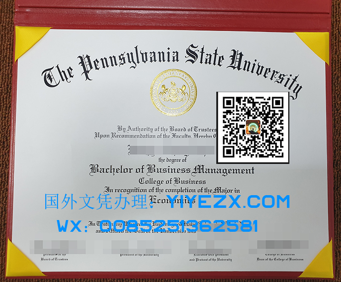 Buy a fake Pennsylvania State University degree certificate, 购买宾夕法尼亚州立大学证书