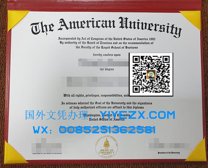 The American University degree