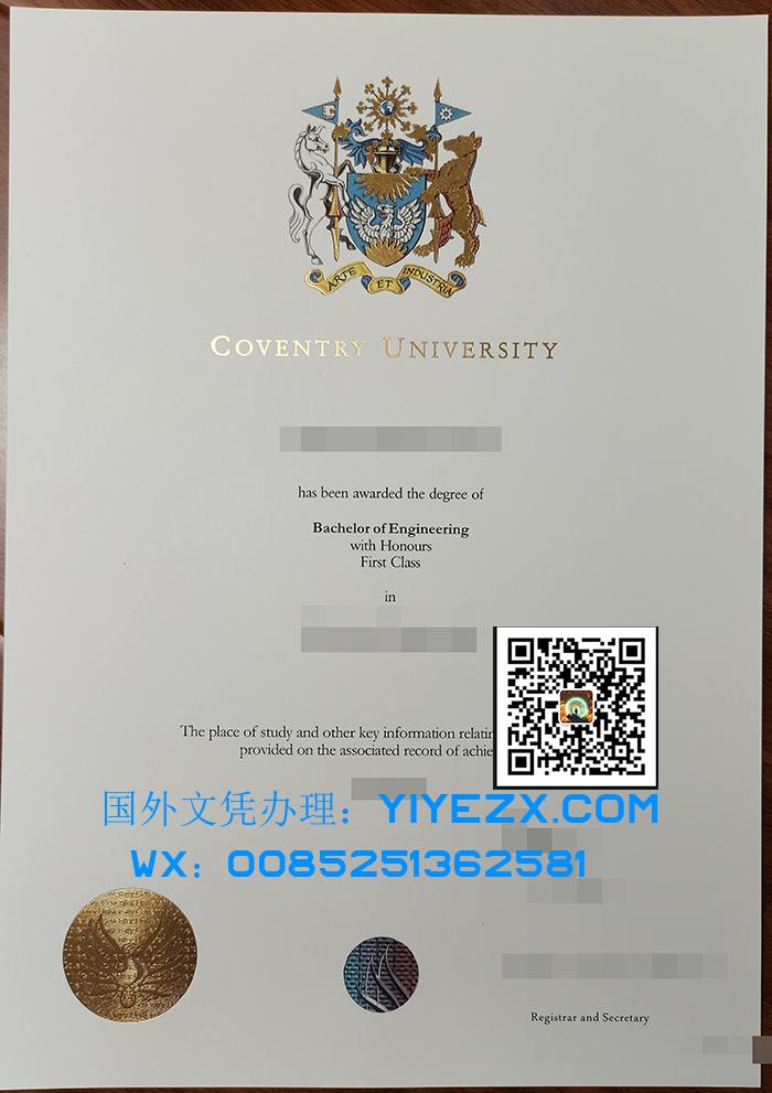 Coventry University degree,考文垂大学文凭